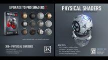 مجموعه 250 متریال سه بعدی Pro Shaders 2 برای Element 3D